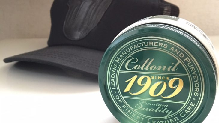 シュプリームでクロムハーツキャップのレザーパッチをお手入れ!革のメンテナンスで帽子を綺麗に。