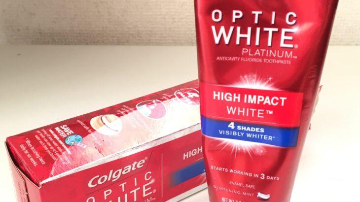 効果アリ!歯磨きで歯を白く!コルゲートの歯磨き粉、オプティックホワイト「ハイインパクト」使ってみた!【レポ】
