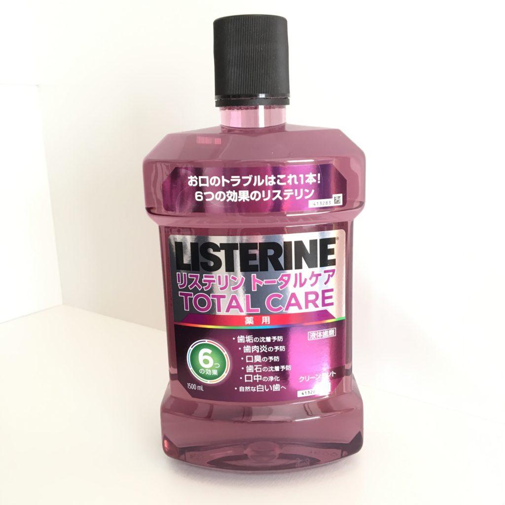 紫のリステリントータルケア ボトル ホワイトニング 口臭予防