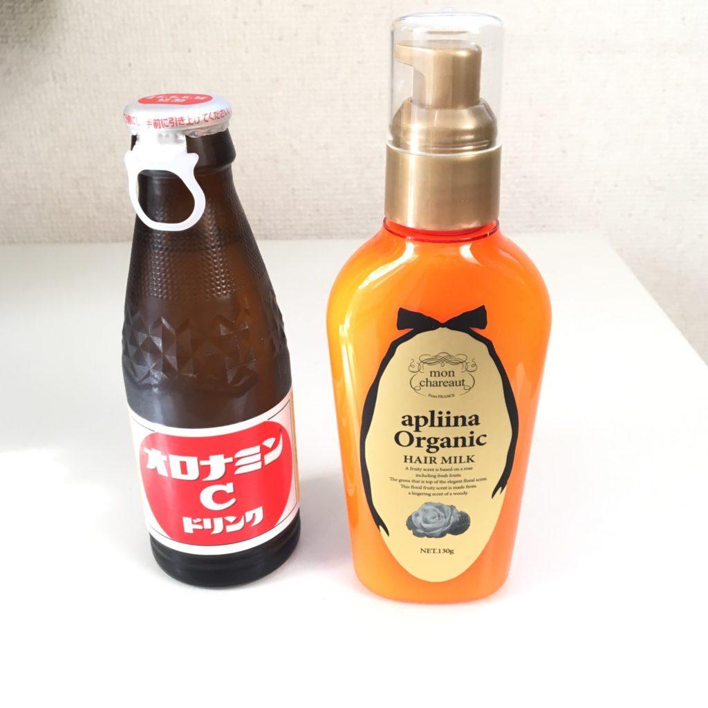 ナプラ モンシャルーテ アプリーナ オーガニックヘアミルク ヘアサロン ダメージレス 髪