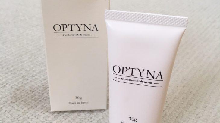 OPTYNA オプティーナ デオドラントクリーム 脇の匂い 汗 ワキガ 脇汗 対策