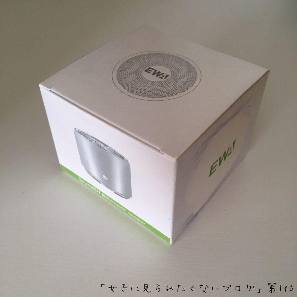 箱 EWA A106 ワイヤレス Bluetooth 1999円 BOSE級 コンパクトスピーカー アウトドア対応 シンプルなデザイン
