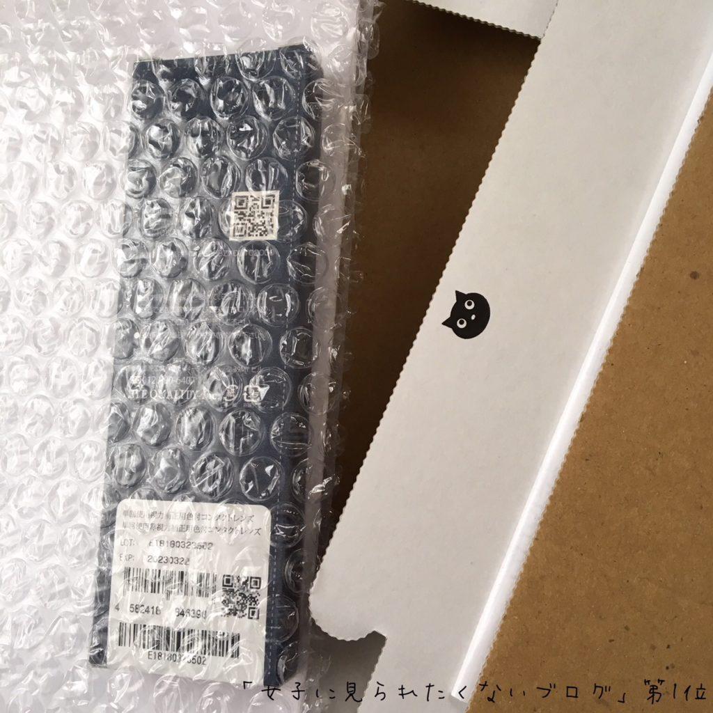 ルナナチュラル 届いた 箱 クオーレワンデー チャイ 装着 レポ 14.5 カラコン レビュー