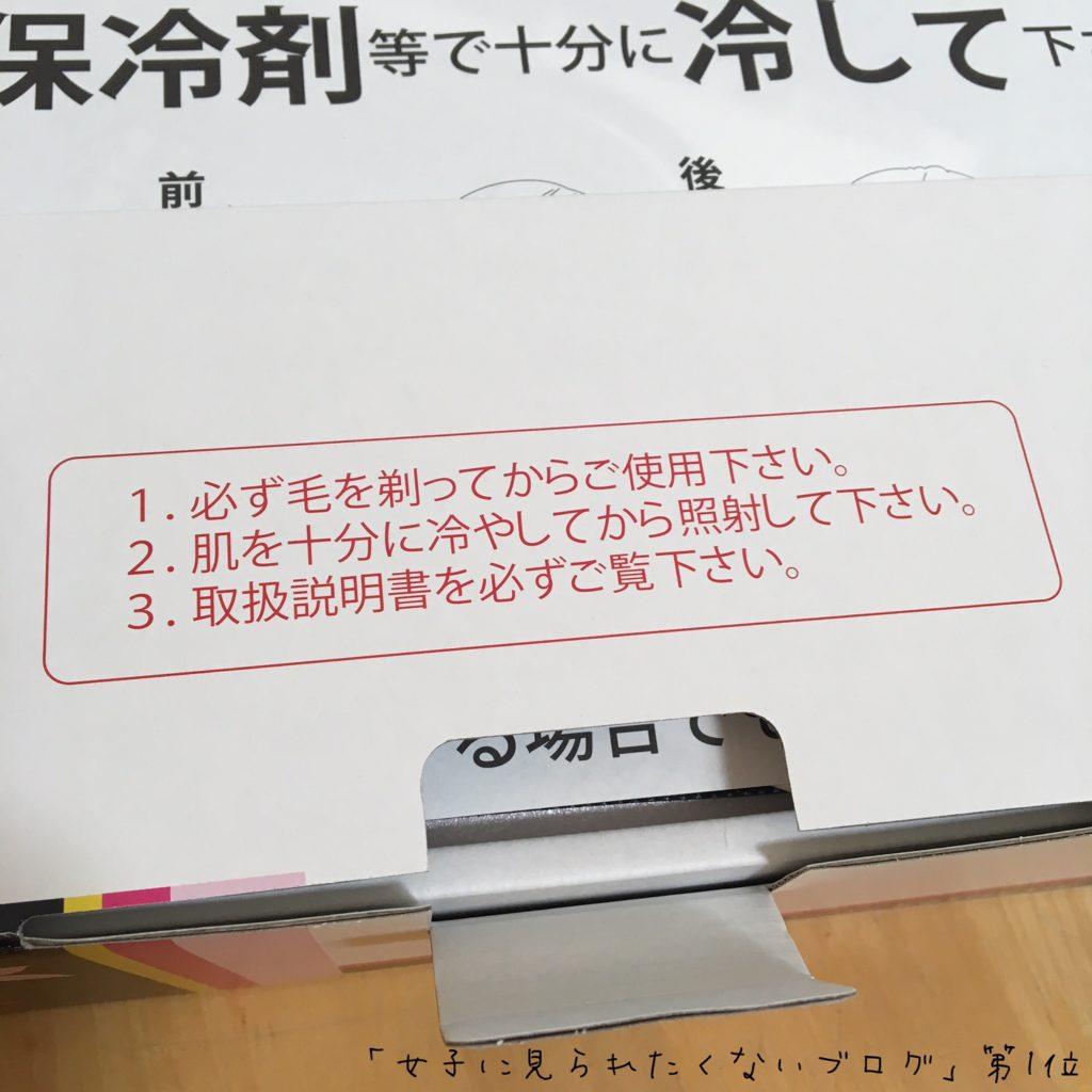 新型ケノン 購入 脱毛器 ひげ ムダ毛処理 家庭用脱毛器