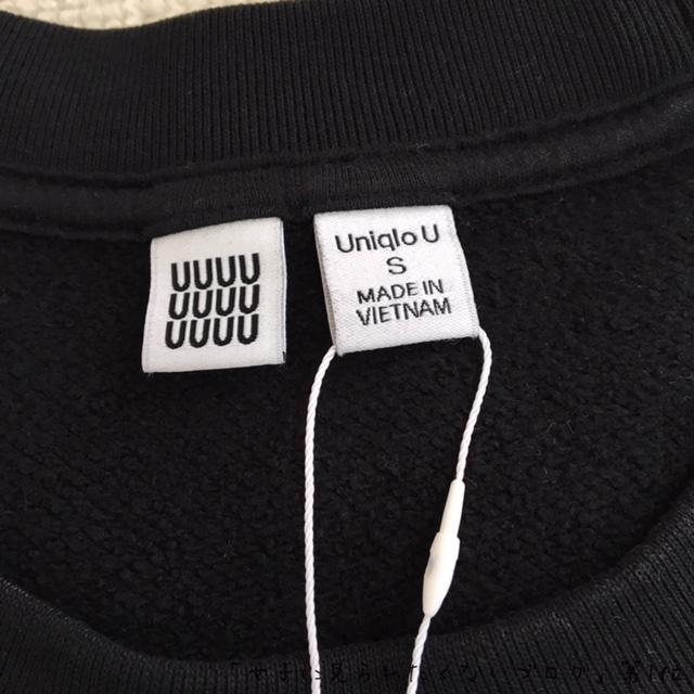 UNIQLO スウェットシャツ 新作 ユニクロユー Uniqlo U インナー ユニクロ