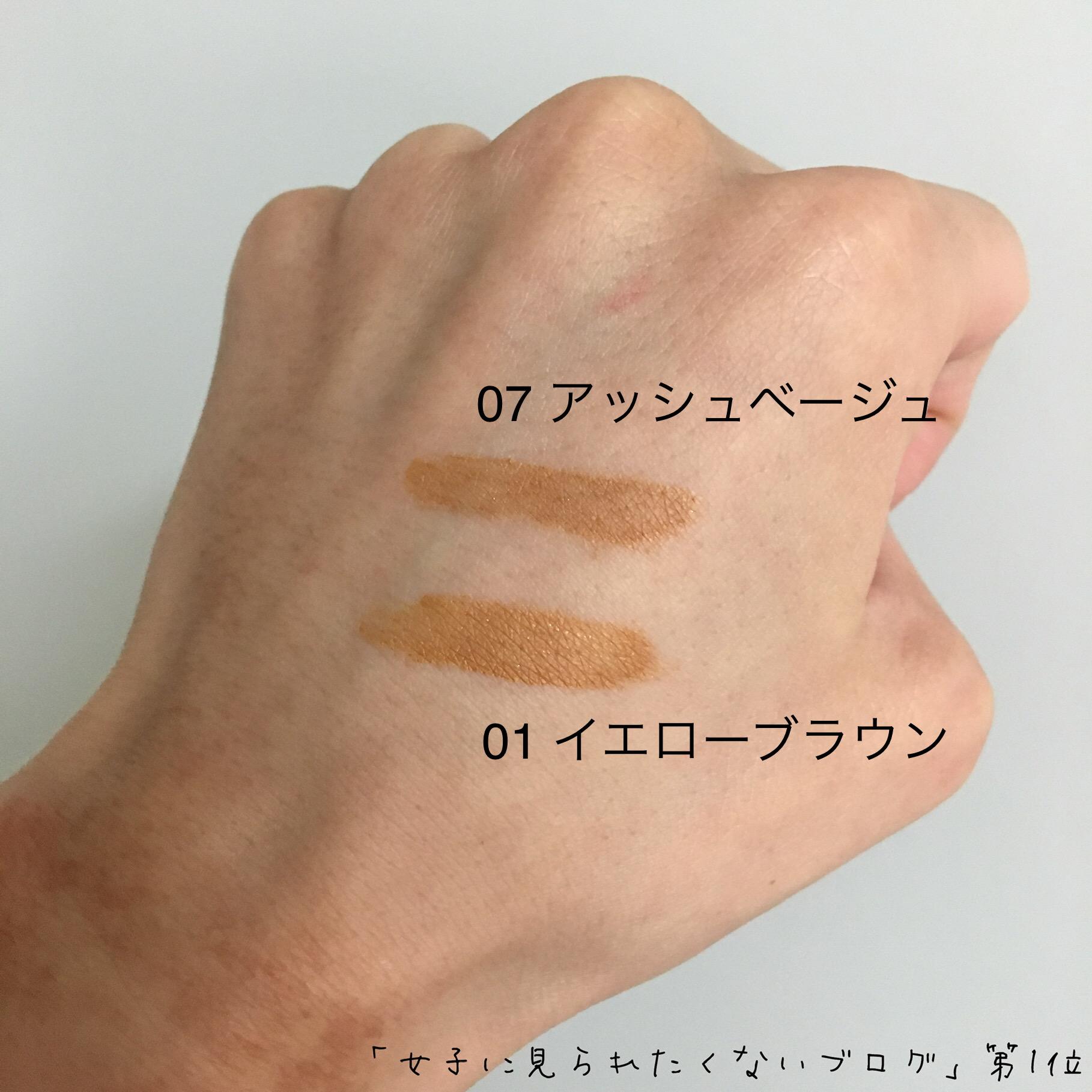 ローテーション 眉 マスカラ ヘビー